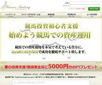 ウィナーズアカデミー(Winners Academy)