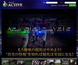 active-ks.jpg