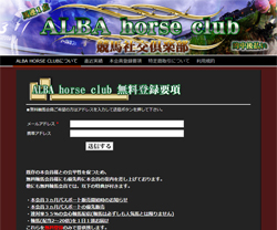 alba-h-c.jpg