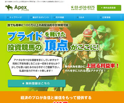 apex117.jpg
