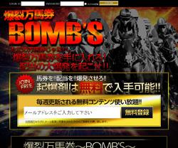 bakuman-bombs.jpg