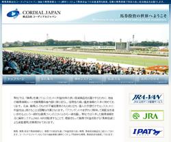 cordial-japan.jpg