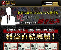 cyber-com.jpg
