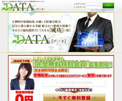 data-japan.jpg