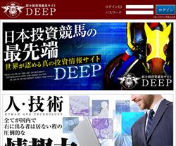 deep-japan.jpg