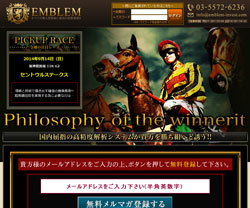 emblem-invest.jpg
