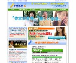 field-k.jpg