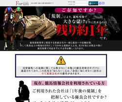 forum-premium.jpg
