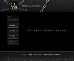 g-chain.jpg