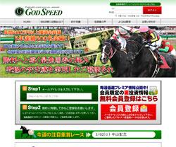 g-speed.jpg