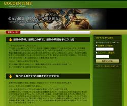 gd-time.jpg