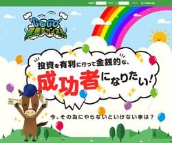 gogo-k.jpg