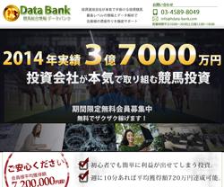 hdata-bank.jpg