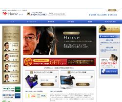 horse-keiba.jpg