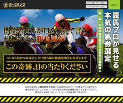 horse-king.jpg