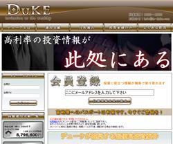 in-duke.jpg