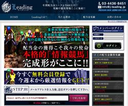 j-leading.jpg