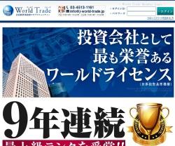 j-world-trade.jpg