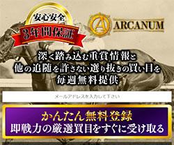 k-arcanum.jpg