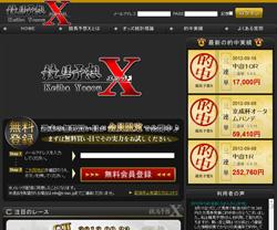 k-bax.jpg
