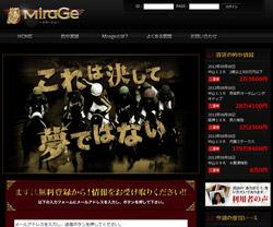 k-mirage.jpg
