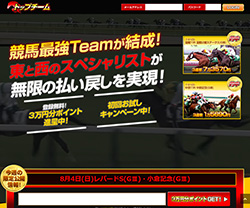 k-topteam.jpg