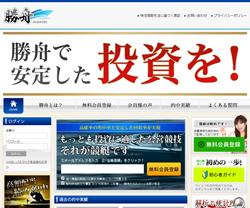 kachifune.jpg