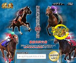 kachikura.jpg