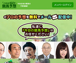 keiba-baken-yosou.jpg
