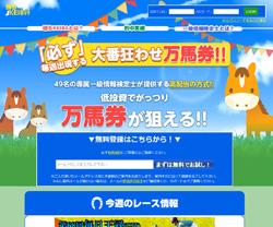 keiba-database.jpg