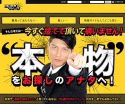 keiba-go.jpg
