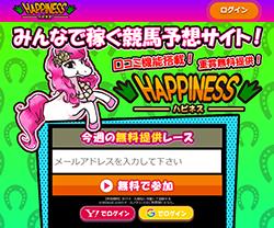 keiba-happiness.jpg