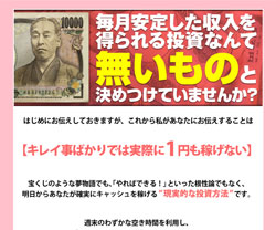 keiba-no1.jpg