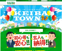 keiba-town.jpg