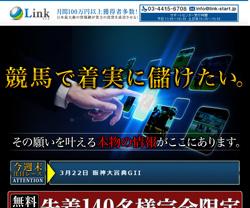 link-start.jpg