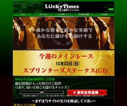 lucky-times.jpg