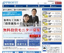 profit-in.jpg