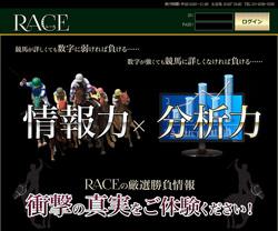racemail.jpg