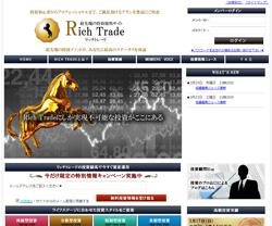 rich-trade.jpg
