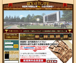 royalgate.jpg