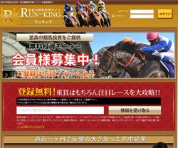 runking.jpg
