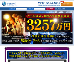 search-am.jpg