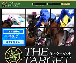 the-target.jpg