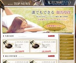 top-new-s.jpg