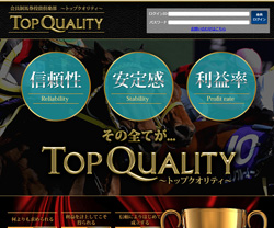 top-quality.jpg