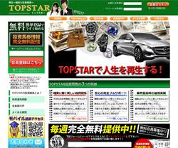top-star-k.jpg