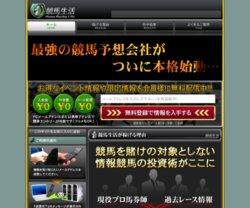 uta-umai2.jpg