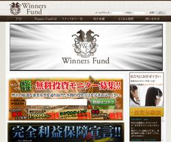winnersfund.jpg